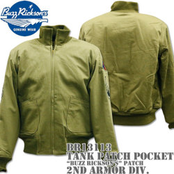 "BUZZ RICKSON'S(バズリクソンズ)TANK PATCH POCKET ""BUZZ RICKSON'S"" PATCH 2nd ARMOR DIV. BR13113"