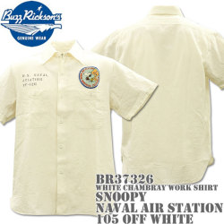 BUZZ RICKSON'S(バズリクソンズ)スヌーピーコラボ BR×PEANUTS WHITE CHAMBRAY WORK SHIRT『SNOOPY NAVAL AIR STATION』BR37326-105 Off White