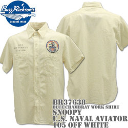 BUZZ RICKSON'S(バズリクソンズ)スヌーピーコラボ BR×PEANUTS WHITE CHAMBRAY WORK SHIRT『SNOOPY U.S. NAVAL AVIATOR』BR37638-105 Off White