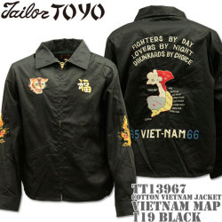 テーラー東洋(TAILOR TOYO)ベトナムジャケット COTTON VIETNAM JACKET『VIETNAM MAP』TT13976-119 Black