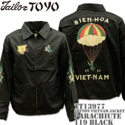 テーラー東洋(TAILOR TOYO)ベトナムジャケット COTTON VIETNAM JACKET『PARACHIUTE』TT13977-119 Black