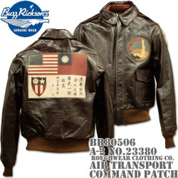 BUZZ RICKSON'S(バズリクソンズ)フライトジャケット A-2 No.23380 ROUGHWEAR CLOTHING CO.『AIR TRANSPORT COMMAND PATCH』BR80506