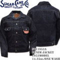 Sugar Cane ( シュガーケーン ) 14.25oz DENIM JACKET 1953MODEL ONE WASH SC11953A