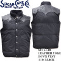 Sugar Cane ( シュガーケーン ) LEATHER YOKE DOWN VEST Black SC12340-119