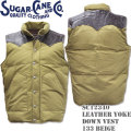 Sugar Cane ( シュガーケーン ) LEATHER YOKE DOWN VEST Beige SC12340-133