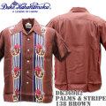 Duke Kahanamoku ( デューク カハナモク ) アロハシャツ HAWAIIAN SHIRT 『 SPECIAL EDITION / PALMS & STRIPE 』 DK36981-138 Brown