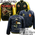 "TAILOR TOYO × PEANUTS(テーラー東洋×ピーナッツ)SOUVENIR JACKET(スカジャン)『""5TH AIR FORCE"" × ""LANDSCAPE""』TT13348-128 Navy"