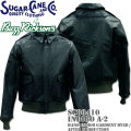 Sugar Cane x BUZZ RICKSON'S ( シュガーケーン x バズリクソンズ ) フライトジャケット INDIGO A-2 『 HAND INDIGO GARMENT DYED/AFTER PRODUCTION 』 SC80416