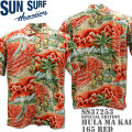 SUN SURF(サンサーフ)アロハシャツ HAWAIIAN SHIRT『SPECIAL EDITION / HULA MA KAI』SS37253-165 Red