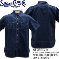 Sugar Cane ( シュガーケーン ) F/ROMANCE 4.5oz. POLKA DOT WORK SHIRT S/Sleeve SC36670-421 Navy