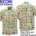 SUN SURF(サンサーフ)アロハシャツ HAWAIIAN SHIRT『KEONI OF HAWAII / TIKI VILLAGE by Mookie Sato』SS37333-105 Off White