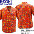 SUN SURF ( サンサーフ ) アロハシャツ HAWAIIAN SHIRT 『 KEONI OF HAWAII / TIKI VILLAGE by Mookie Sato 』 SS37333-165 Red