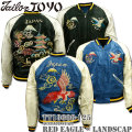 TAILOR TOYO(テーラー東洋)SOUVENIR JACKET(スカジャン)『RED EAGLE × LANDSCAPE』TT13608-125 Blue/Black