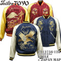 【2017年春モデル!】TAILOR TOYO(テーラー東洋)SOUVENIR JACKET(スカジャン)『EAGLE × JAPAN MAP』TT13756-128 Navy/Wine