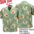 SUN SURF ( サンサーフ ) アロハシャツ HAWAIIAN SHIRT 『 COCONUT TREE SQUARES 』 SS37459-145 Green