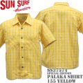 SUN SURF ( サンサーフ ) アロハシャツ HAWAIIAN SHIRT 『 WATUMULLS SPECIAL EDITION / PALAKA SHIRT 』 SS37588-155 Yellow