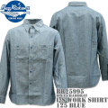 BUZZ RICKSON'S ( バズリクソンズ ) BLUE CHAMBRAY L/S WORK SHIRT ( シャンブレーワークシャツ ) BR25995-125 Blue