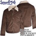 Sugar Cane(シュガーケーン)CORDUROY RANCH JACKET SC13940-139 D.Brown
