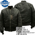 BUZZ RICKSON'S ( バズリクソンズ ) BLACK MA-1 DOWN FILLED 『 WILLIAM GIBSON COLLECTION 』 BR13653-119 Black