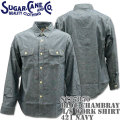 Suger Cane(シュガーケーン)BLUE CHAMBRAY L/S WORK SHIRT(シャンブレーワークシャツ)SC27850-421 Navy