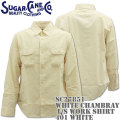 Suger Cane(シュガーケーン)WHITE CHAMBRAY L/S WORK SHIRT(シャンブレーワークシャツ)SC27851-401 White