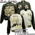 TAILOR TOYO ( テーラー東洋 ) SOUVENIR JACKET ( スカジャン ) 『 Black Eagle & Tangled Dragons 』 TT14074-190 Silver/Black