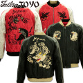TAILOR TOYO(テーラー東洋)SOUVENIR JACKET(キルトスカジャン)『WHITE DRAGON × DORAGON & TIGER』 TT14207-119 Black/Red