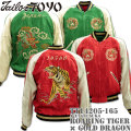 TAILOR TOYO ( テーラー東洋 ) SOUVENIR JACKET ( スカジャン ) 『 ROARING TIGER x GOLD DRAGON 』 TT14205-165 Red/Green