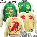 TAILOR TOYO(テーラー東洋)SOUVENIR JACKET(スカジャン)『RED TIGER × GOLD DRAGON』TT14331-195 C.Gold/Green