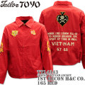 TAILOR TOYO(テーラー東洋)ベトナムジャケット COTTON VIETNAM JACKET『1ST RECON H&C CO.』TT14343-165 Red
