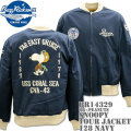 BUZZ RICKSON'S(バズリクソンズ)スヌーピーコラボ BR×PEANUTS『SNOOPY TOUR JACKET』BR14329-128 Navy