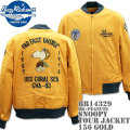 BUZZ RICKSON'S ( バズリクソンズ ) スヌーピーコラボ BR x PEANUTS 『 SNOOPY TOUR JACKET 』 BR14329-156 Gold