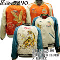 【港商商会】TAILOR TOYO ( テーラー東洋 ) SPECIAL EDITION SOUVENIR JACKET『Roaring Tiger × Eagle』TT14382-190 Silver/Orange