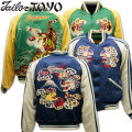 【港商商会】TAILOR TOYO ( テーラー東洋 ) SPECIAL EDITION SOUVENIR JACKET 『 Duelling Dragon x Tiger Print 』 TT14383-128 Navy/Green