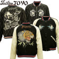 【港商商会】TAILOR TOYO ( テーラー東洋 ) SPECIAL EDITION SOUVENIR JACKET 『 TIGER HEAD x JAPAN MAP 』 TT14481-119 Black/Black