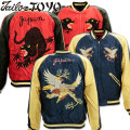 TAILOR TOYO(テーラー東洋)SOUVENIR JACKET(スカジャン)『EAGLE × BLACK TIGER』TT14465-128 Navy/Red
