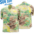 SUN SURF(サンサーフ)アロハシャツ HAWAIIAN SHIRT『LAND OF RISING SUN』SS38317-138 Brown