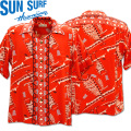 SUN SURF(サンサーフ)アロハシャツ HAWAIIAN SHIRT『POLYNESIAN CONOE』SS38323-165 Red