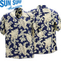 SUN SURF(サンサーフ)アロハシャツ HAWAIIAN SHIRT『SPIRAL SHELL PARADISE』SS38330-128 Navy