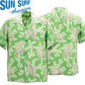 SUN SURF(サンサーフ)アロハシャツ HAWAIIAN SHIRT『SPIRAL SHELL PARADISE』SS38330-145 Green