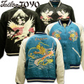 【港商商会】TAILOR TOYO(テーラー東洋)SPECIAL EDITION SOUVENIR JACKET 『DRAGON × EAGLE PRINT』TT14633-125 Navy/Black