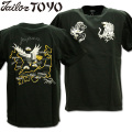 TAILOR TOYO(テーラー東洋)スカTシャツ SUKA T-SHIRT『JAPAN MAP』TT78534-119 Black