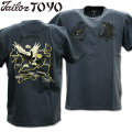 TAILOR TOYO(テーラー東洋)スカTシャツ SUKA T-SHIRT『JAPAN MAP』TT78534-128 Navy