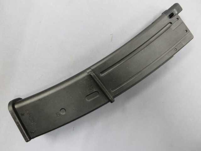 【KSC】MP7 40連ロングマガジン