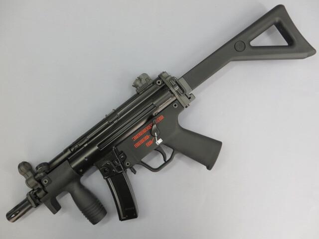 MP5K PDW GBB