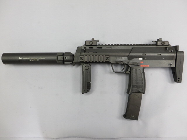 【KSC】 MP7A1 / サイレンサー