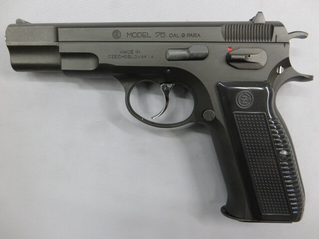 【KSC】CZ75 セカンドバージョン HW SYSTEM7