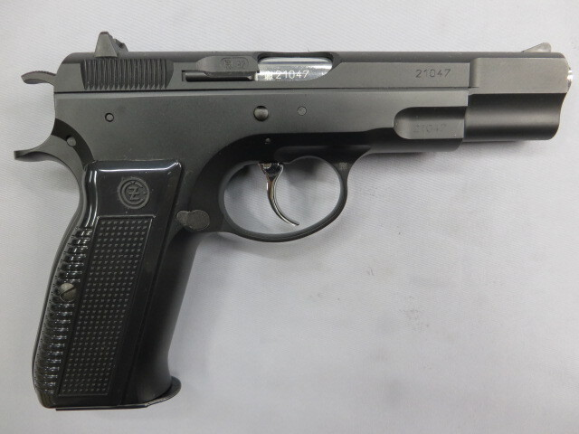 【KSC】CZ75 セカンドバージョン ABS SYSTEM7