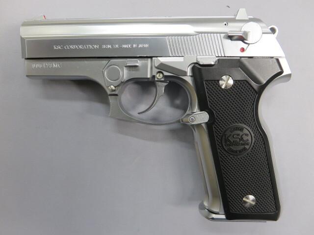 【KSC】M8000 クーガー INOX