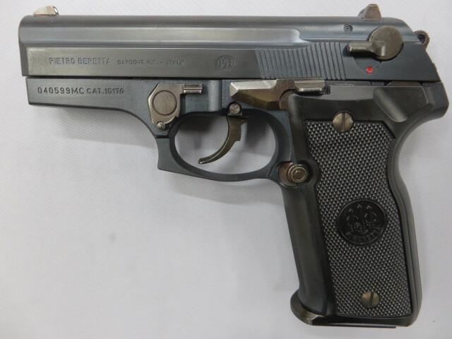 【ウエスタンアームズ】ベレッタM8045クーガーF カーボンブラック ガンブルー